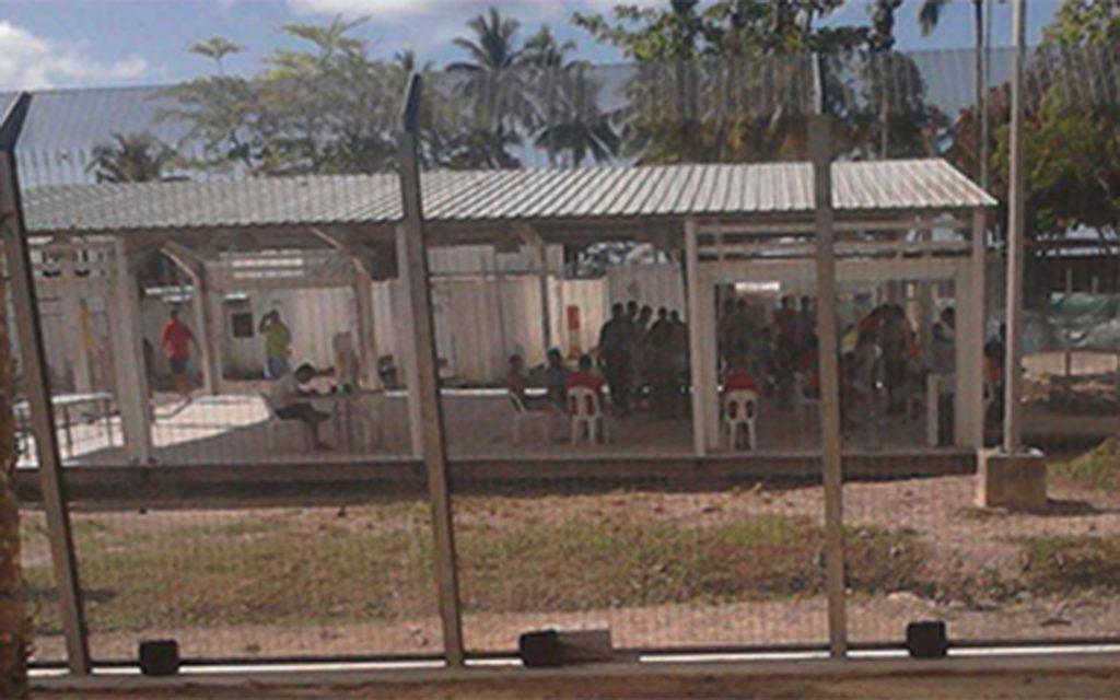 Manus detention centre by Refugee Action Coalition